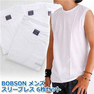 BOBSON(ボブソン) ワンポイント刺繍付スリーブレス 6枚セット L