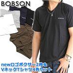 BOBSON(ボブソン) ボクサーパンツ&VネックTシャツL(パンツ:カーキ2枚 Tシャツ:ホワイト・ブラック・グレー・ネイビー各色1枚計6枚)