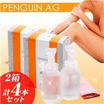 PENGUIN Ag(ペンギン エージー) 【2箱 計4本セット】