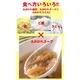 天然吉切鮫 『ふかひれスープ』【5箱10人前】 写真3