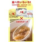 天然吉切鮫 『ふかひれスープ』【5箱10人前】