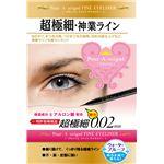 shop-ranking/cosmetic-