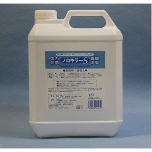 ノロキラーS (瞬間消臭・強力除菌)4L(業務用・詰め替え用)