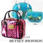 BETSEY JHONSON(ベッツィージョンソン) ハンドバッグ BC12105 ピンク