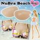 水着専用NuBra(ヌーブラ) NuBra BEACH MINI (ヌーブラ ビーチ ミニ) フリーサイズ