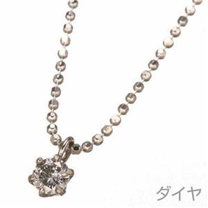 Pt900 四大宝石ペンダントセットのダイヤモンド