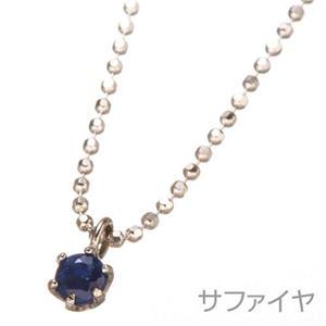 Pt900 四大宝石ペンダントセットのサファイヤ