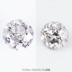 Pt900超大粒1.3ctダイヤモンドペンダント