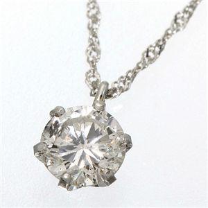 0.4ctプラチナダイヤモンドペンダント(鑑別つき)の宝石