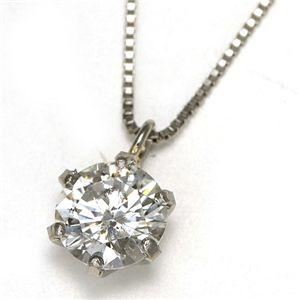 Pt0.5ct ダイヤモンドヴェネチアンペンダントの宝石