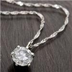 鑑別付き 0.6ctダイヤモンドペンダント