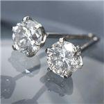 【訳あり・在庫処分】K18WG0.3ctダイヤモンドピアスの詳細ページへ