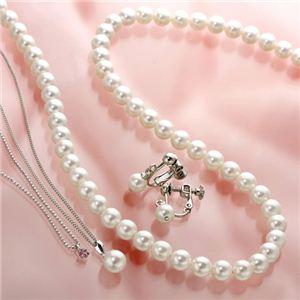 あこや真珠 パールネックレス & パールイヤリング & パールペンダント 3点セット ピンクトルマリンのペンダント付き