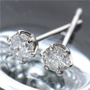 プラチナ0.3ct ダイヤモンドピアス