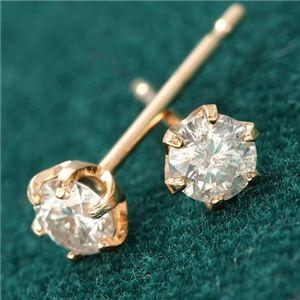 K18 PG0.2ct ダイヤモンドピアス