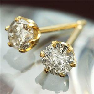 K18イエローゴールド ダイヤモンド0.3ctピアス