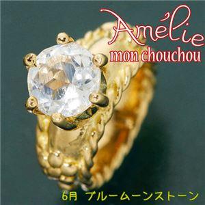 amelie mon chouchou Priere K18 誕生石ベビーリングネックレス (6月)ブルームーンストーン
