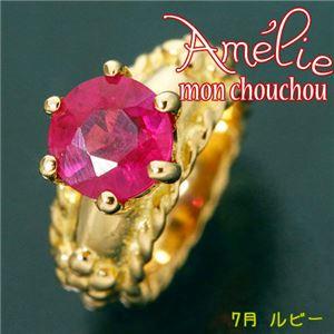amelie mon chouchou Priere K18 誕生石ベビーリングネックレス (7月)ルビー