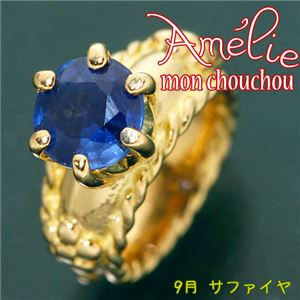amelie mon chouchou Priere K18 誕生石ベビーリングネックレス (9月)サファイア