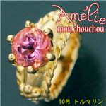 amelie mon chouchou Priere K18 誕生石ベビーリングネックレス (10月)ピンクトルマリン