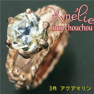 amelie mon chouchou Priere K18PG 誕生石ベビーリングネックレス (3月)アクアマリン