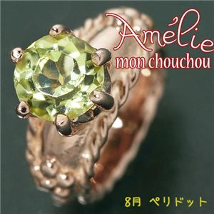 amelie mon chouchou Priere K18PG 誕生石ベビーリングネックレス (8月)ペリドット