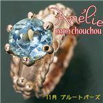 amelie mon chouchou Priere K18PG 誕生石ベビーリングネックレス (11月)ブルートパーズ