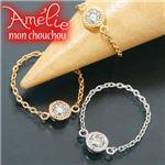 Amelie Monchouchou【タルトシリーズ】リング ピンクゴールド(PG) 4号 指輪