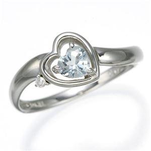 デザインリング アクアマリン 7号 指輪