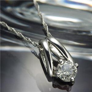PT0.2ctプラチナたっぷりダイヤモンドペンダント