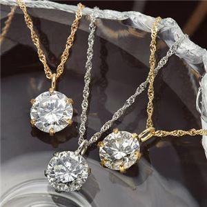 K18/0.5ctダイヤモンドペンダント K18WG