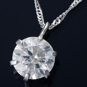 純プラチナ 0.5ctダイヤモンドペンダント スクリューチェーン