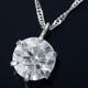 純プラチナ 0.5ctダイヤモンドペンダント/ネックレス スクリューチェーン