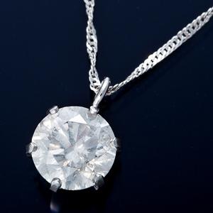 純プラチナ 0.7ctダイヤモンドペンダント スクリューチェーン