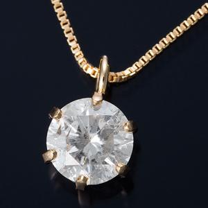 K18 0.3ctダイヤモンドペンダント ベネチアンチェーン