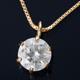 K18 0.3ctダイヤモンドペンダント/ネックレス ベネチアンチェーン(鑑別書付き)の詳細ページへ