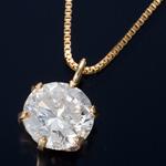K18 0.5ctダイヤモンドペンダント/ネックレス ベネチアンチェーン(鑑定書付き)