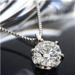 Fカラー0.7ct プラチナPt 大粒ダイヤモンドペンダント/ネックレス (鑑定書)の詳細ページへ