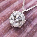 プラチナPT999 1ctダイヤモンドペンダント/ネックレス (鑑別書付き)の詳細ページへ