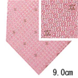03セリーヌ/CELINE シルクネクタイ/Pink N-CEL-A00464