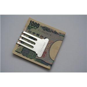 03ブルガリ/BVLGARI PS001601/Money Clip/マネークリップ