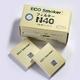 【11月下旬より順次発送】ECO Smoker(エコスモーカー)交換用フィルター ノーマル味 40個入 写真1