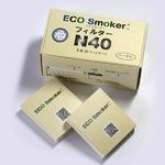 【11月下旬より順次発送】ECO Smoker(エコスモーカー)交換用フィルター ノーマル味 40個入