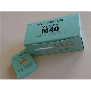 電子タバコ ECO Smoker(エコスモーカー)交換用フィルター ライトメンソール味 40個入