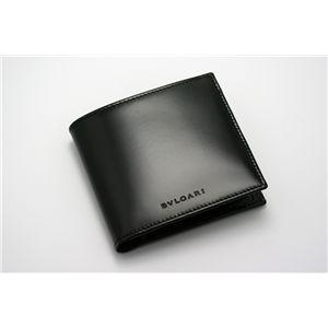 BVLGARI(ブルガリ)  二つ折り財布(小銭入れ付き) 20064 ブラック