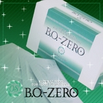 BO-ZERO(細粒)