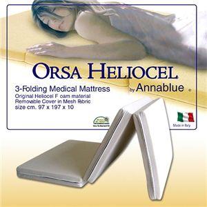 イタリア製 高反発HELIOCEL メディカルマットレス
