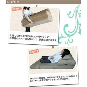 【アキレス】便利なソファベット《クッション付き》