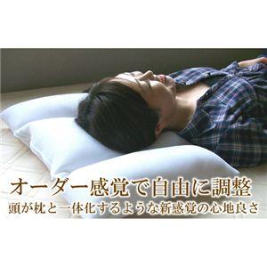 理想の形に整えるエラストマー快眠ピロー 枕カバー付き(ピンクカバー)
