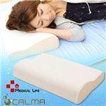 MEDICALLIFE(メディカルライフ)枕 Type-I Mサイズ